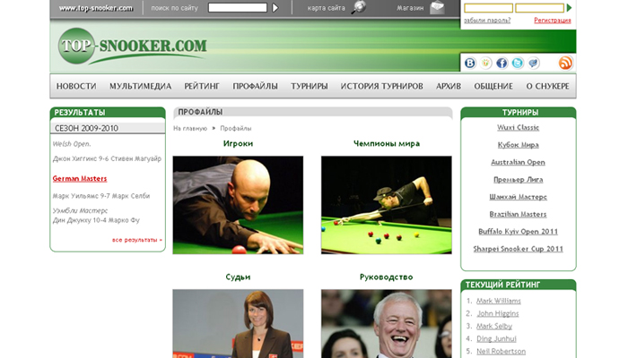 Сайт крупнейшего русскоязычного портала о снукере 'Top-Snooker'