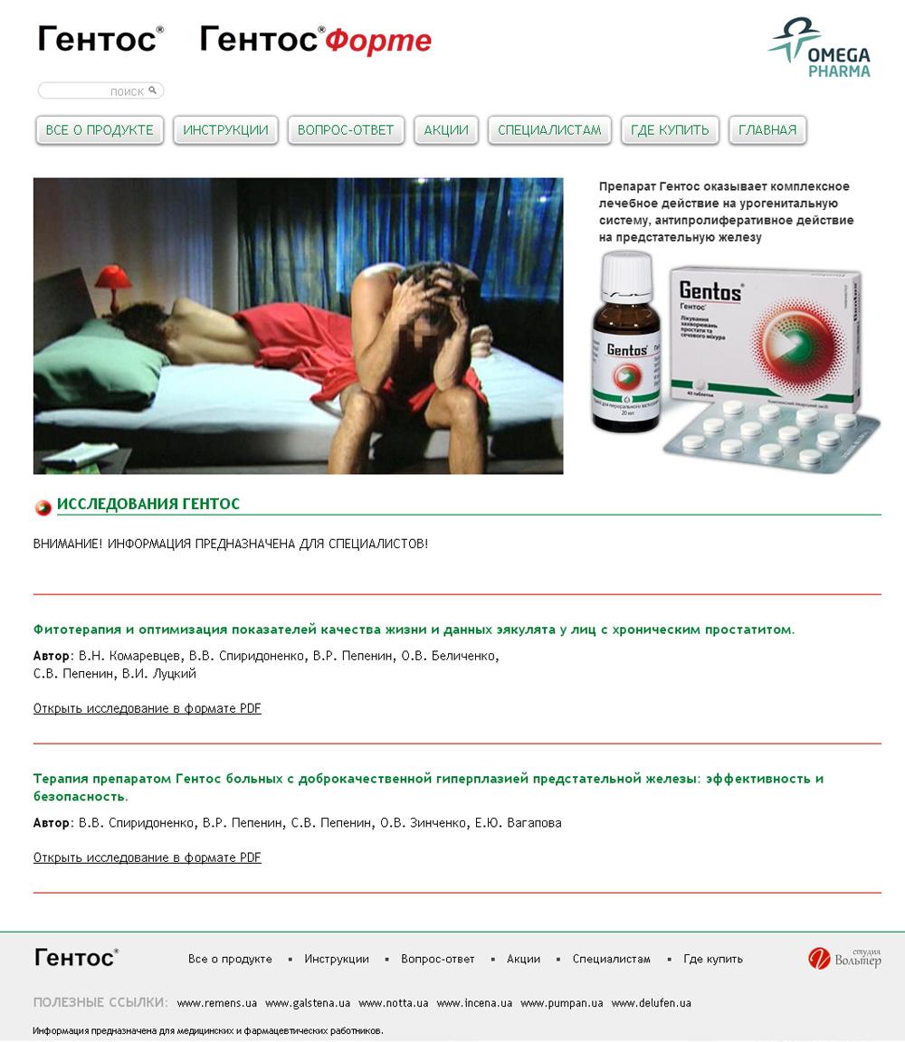 официальный сайт в барнауле