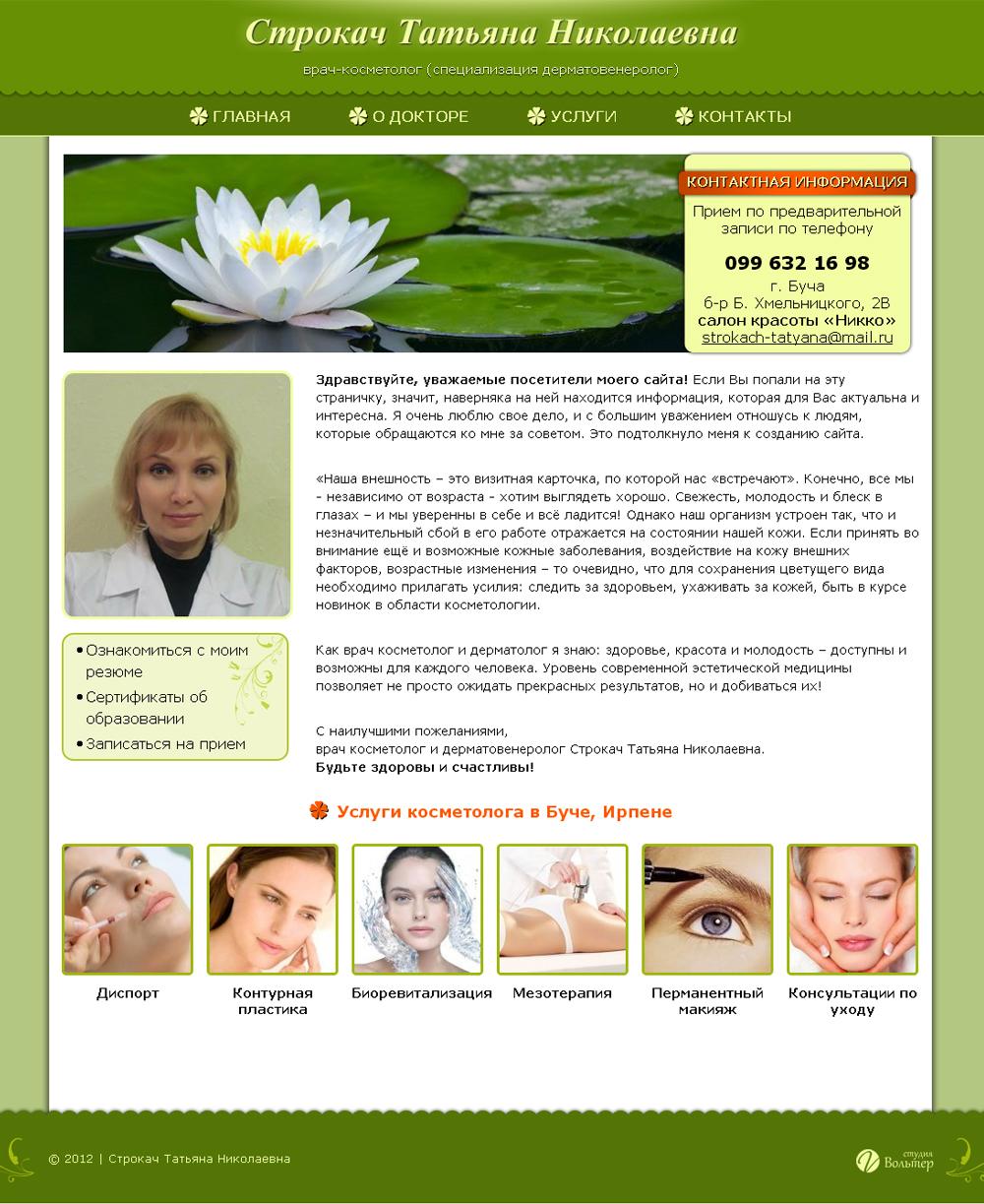 Сайты с частными фото фото 326-676