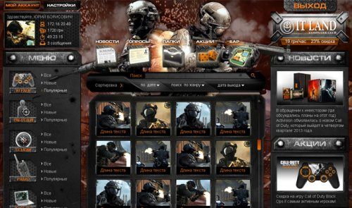 Дизайн пользовательского интерфейса в стиле Call Of Duty Black Ops 2